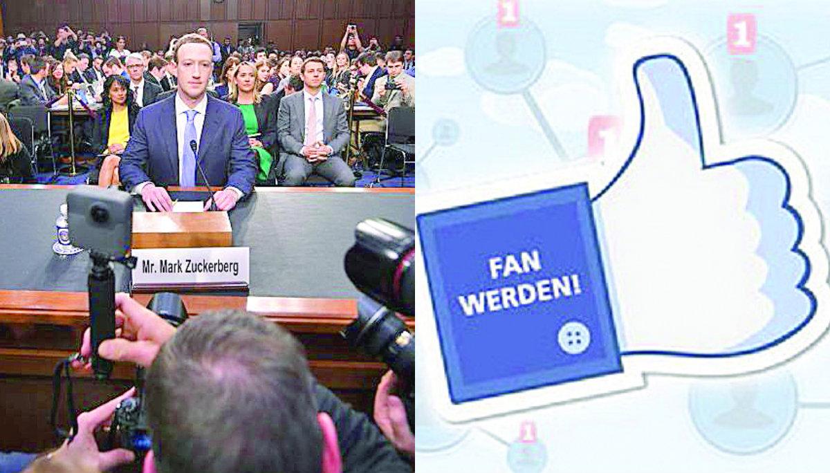 facebook aniversario 15 años red social