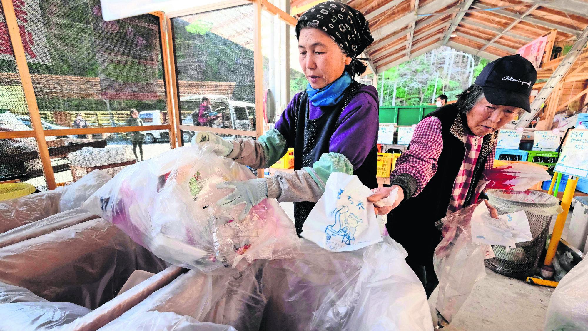 Reciclaje total Japón Kamikatsu Recolección de basura