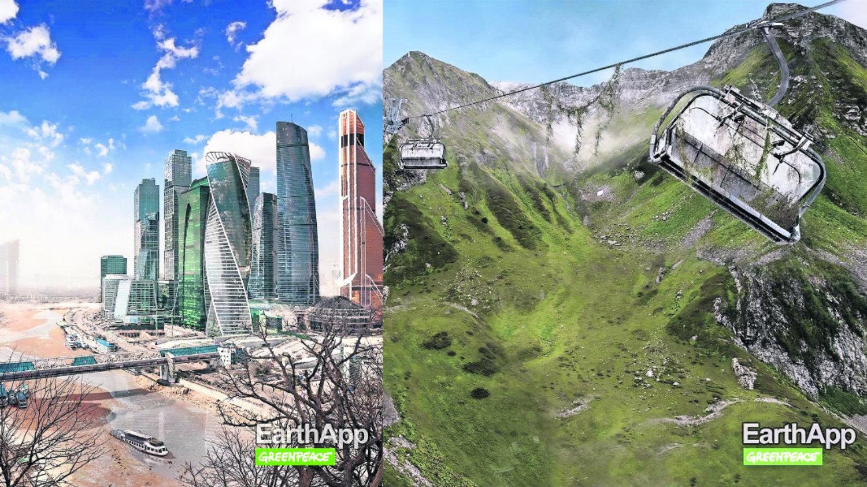 Greenpeace cambio climático EarthApp Rusia Isobar Moscow Moscú