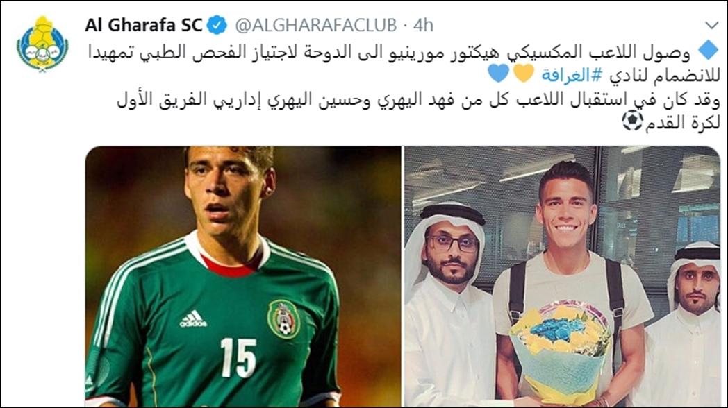 Héctor Moreno deja el futbol europeo y llega a Qatar