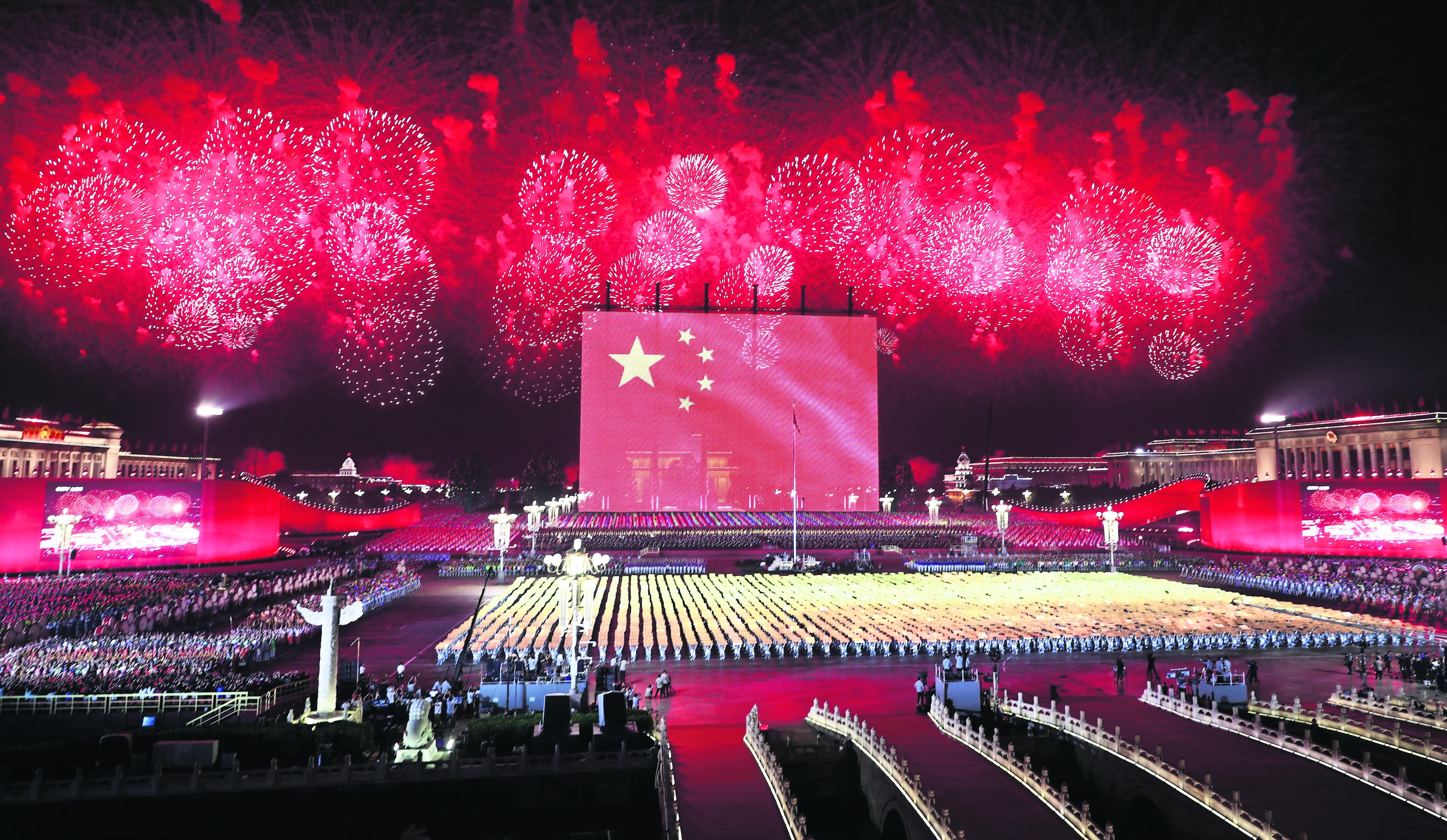 desfile militar república popular china 70 años aniversario comunismo