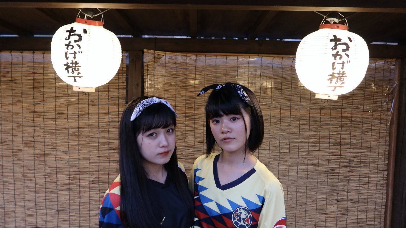 américa club japonesas