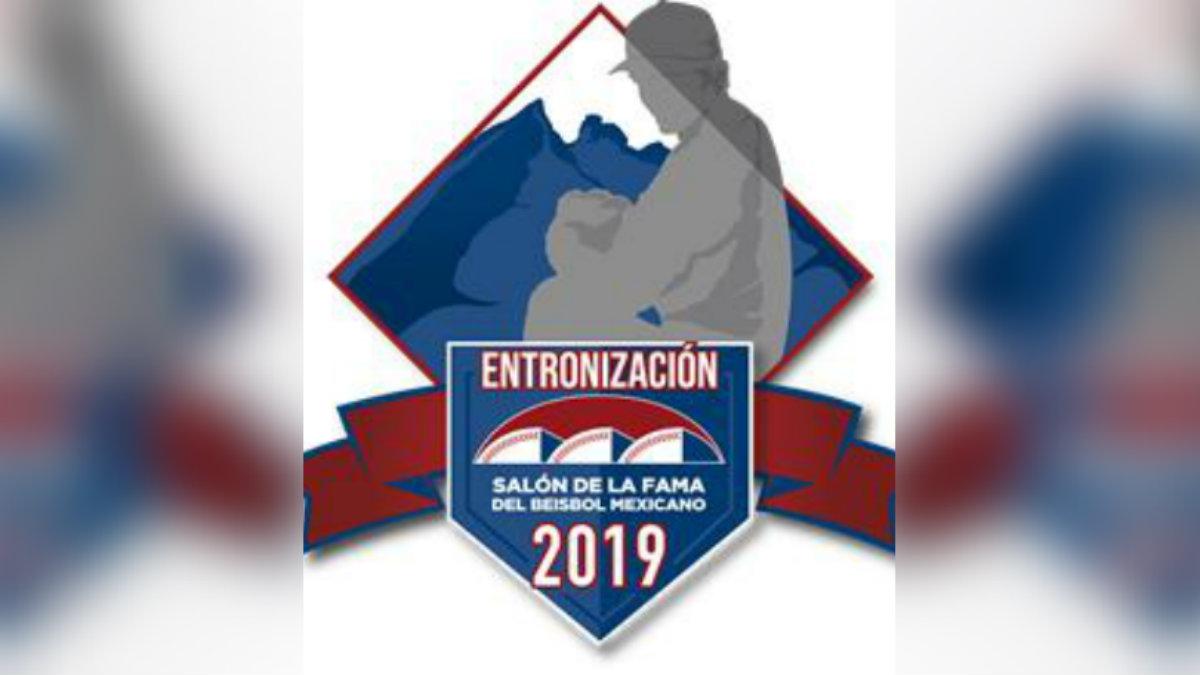 Fernando Valenzuela Salón Fama beisbol