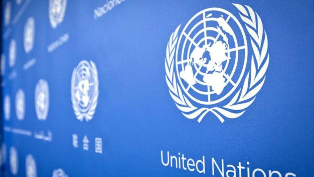 ONU emojis aniversario