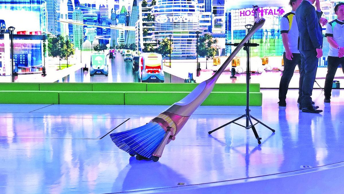 escoba voladora toyota japón cdmx
