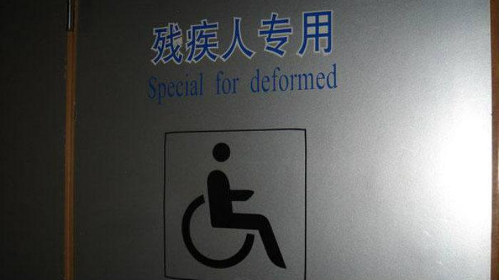 Traducciones ridículas en letreros chinos