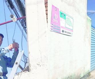Habitantes Toluca Santa María de las Rosas invierten red vecinal delitos