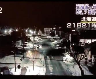 sismo de 5.7 grados en Japón ciudad de Atzuma tiembla en japón región oriental de Iburi en Hokkaido