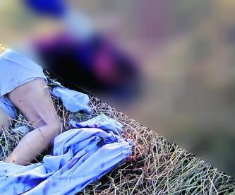Vecinos Hallan cadáver Sin Cabeza Sin brazo Cercenado Coyotepec Edoméx