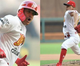 liga mexicana beisbol deportes