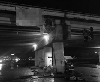 Cuerpos cadáveres Uruapan Michoacán