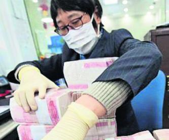 'Lavarán' dinero para frenar propagación del Coronavirus, en China