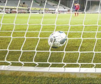 Fallece primer futbolista profesional por coronavirus