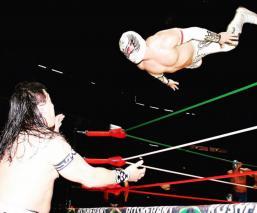 Místico Bestia del Ring Máscara Leyendas