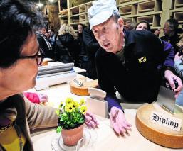 Experimento Sabor de quesos Degustación Suiza