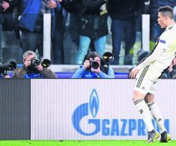 Cristiano Ronaldo Celebración Diego Simeone Investigación de la UEFA