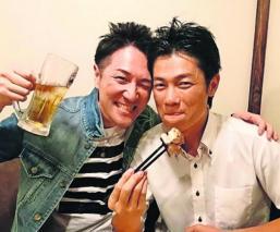 La renta de familia y amigos Tokio