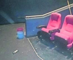 Objeto explosivo Explosión en cine CDMX Cinemex