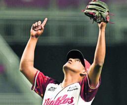 beisbol mexicano Nathanael Santiago
