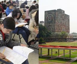 UNAM Comipems Opciones educativas Educación