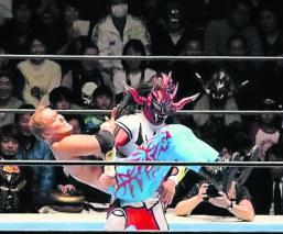 luchador japones arena méxico lucha libre