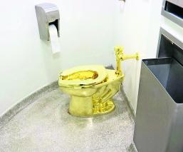 roban taza de baño retrete oro mansión Winston Churchill Reino Unido