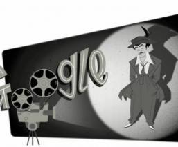 Tin Tan Doodle Google