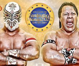 lucha libre luchadores mexicanos peleas cmll