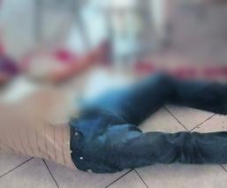 ejecutan hombre cocina económica encapuchado disparo cabeza nezahualcóyotl