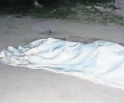 Pareja asesinada autopista Toluca Zitácuaro