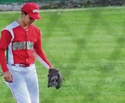 Suspenden a beisbolista de Primera División por prevenir contagio de Covid-19