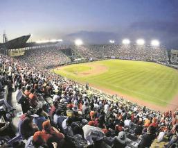 Los Diablos Rojos suman ochenta años desde su debut en la Liga Mexicana de Beisbol