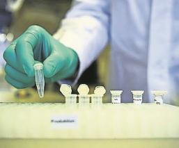 Vacuna China avanza a la fase 2, ensayos clínicos asegura que es segura y eficaz