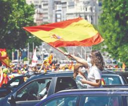 Tras Covid-19, turistas podrían visitar España a partir de julio