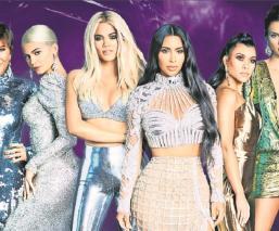 Así de inmensa es la fortuna y emporio de las Kardashian