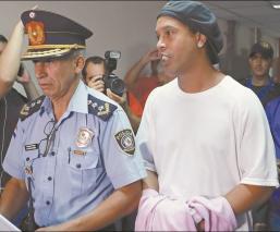 Ronaldinho fue detenido en Paraguay