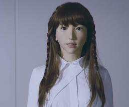 """Alistan primer filme de ciencia ficción con el robot """"Erica"""" como protagonista"""