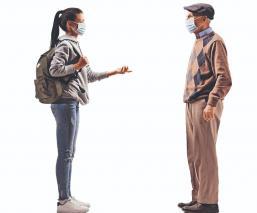 ¿Cómo recibir visitas con sana distancia?