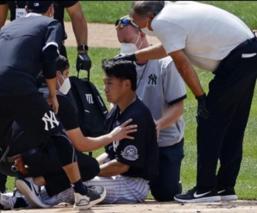 Pitcher de los Yankees recibe el alta médica tras golpe en la cabeza