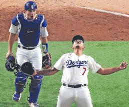 Julio Urías y Cody Bellinger le dieron a los Dodgers el pase a la Serie Mundial 2020