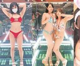 En Japón abren un espacio 'solo para adultos', lo atienden estrellas porno