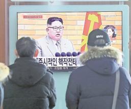Afirman que Kim Jong-un ordenó ejecutar a dos personas por Covid-19