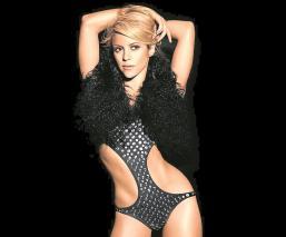 Shakira lanza convocatoria para ganar una cena con ella y Piqué, estas son las bases