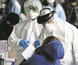 Pandemia por coronavirus está en 'punto crítico', alerta la OMS