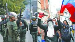 venezuela militares enfrentan Nicolás Maduro