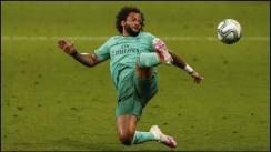 Marcelo es baja del Real Madrid