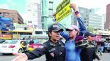 Feminicidio Ecuador ola xenofobia racismo venezolanos