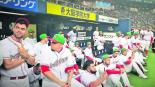 Béisbol internacional México Japón Victoria Derrota