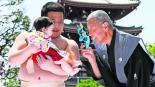 Bebés llorones Japón Competencia Malos espíritus