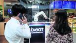 Robot sirve café Cafetería en Corea del Sur Dal.komm Coffee